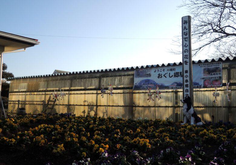 小串郷駅のホーム