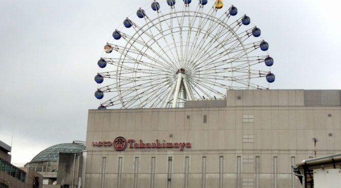 いよてつ高島屋の観覧車&銀天街-松山市駅の周辺を散策