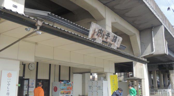 【駅舎探索】松山から内子駅(予讃線・内子線)へ向かう