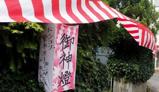 二戸駅から歩く~人生初の奇祭(?)に出会う10分前