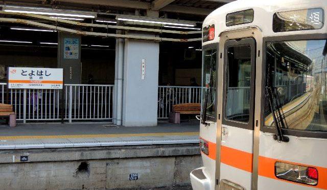 豊橋駅を訪ねた思い出~6年前の未熟な写真を加工しつつ振り返る