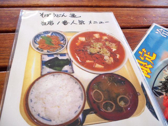ぽぽろっこ食べ5