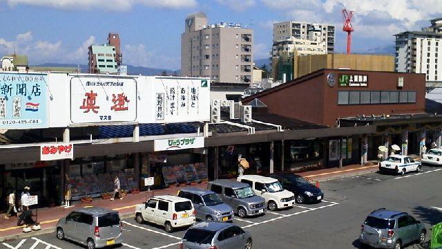 上諏訪駅7