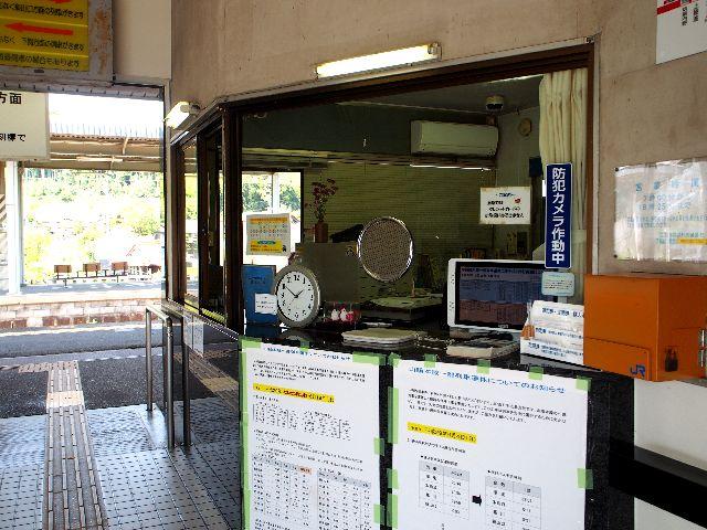 埴生駅10