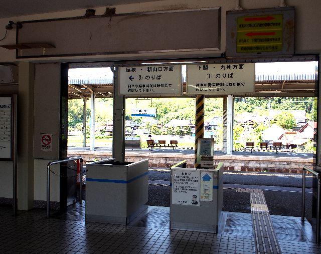 埴生駅11