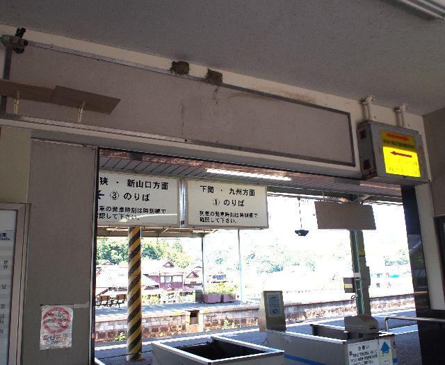 埴生駅215