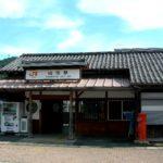 【駅舎探索】ここが神奈川だと・・?山北駅で絶句するの巻