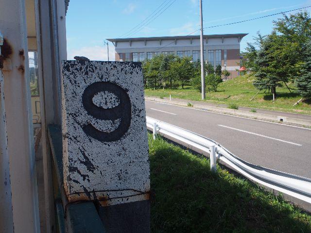 羽後岩谷駅2