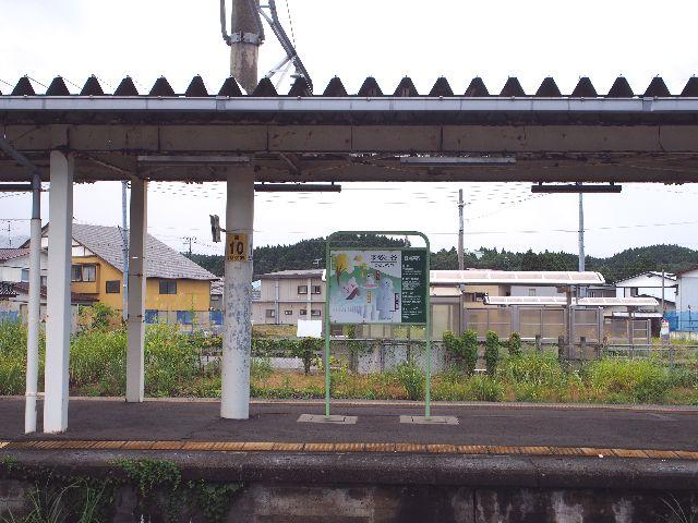 羽後岩谷駅4