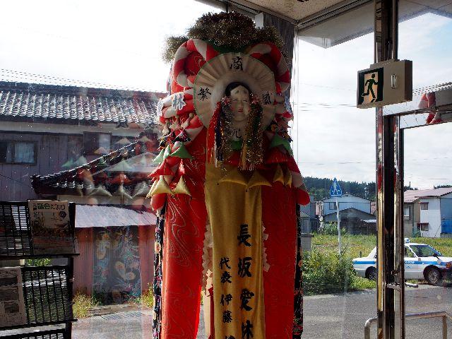 羽後岩谷駅9