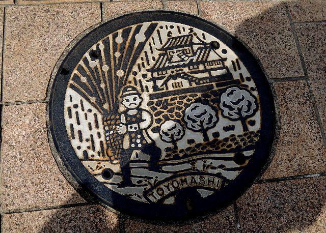 豊橋駅マンホール3