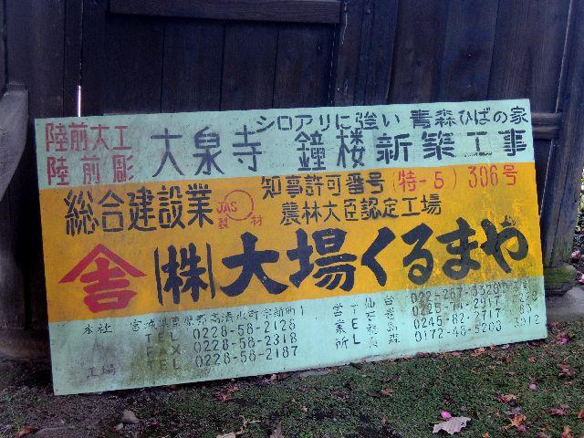 安中駅散策14