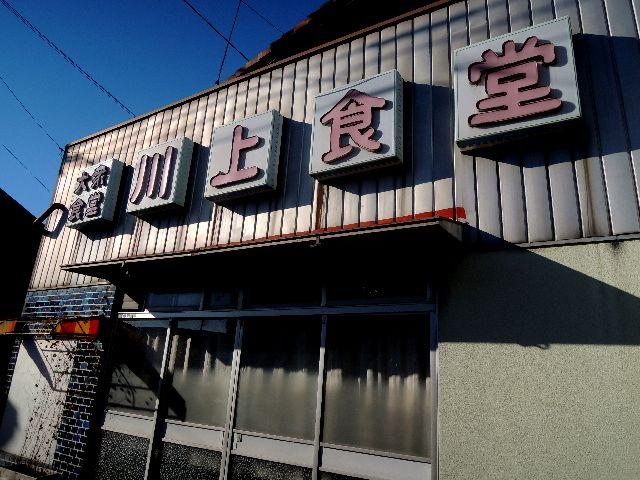 安中駅散策5