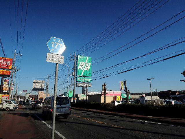 安中駅歩き3