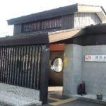 【駅舎探索】純和風でおニューな市川本町駅(身延線)