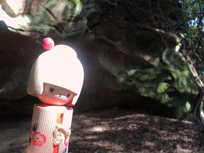 泉福寺洞窟15