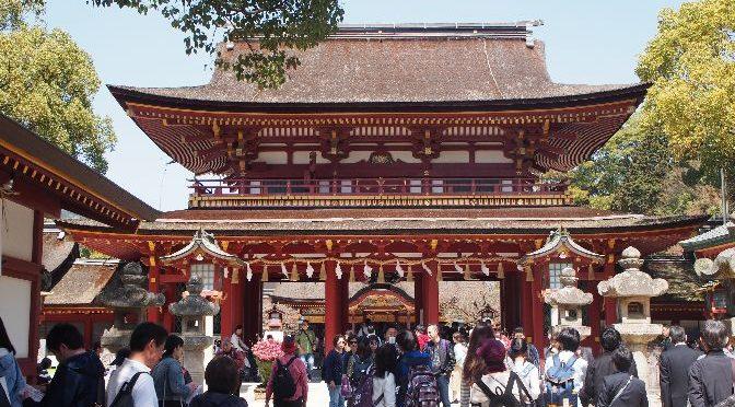 九州旅行 青春18きっぷ⑩博多から大宰府へ直通バスで向かい、最後は久留米へ