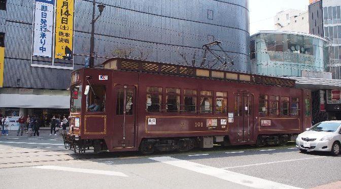 九州旅行 青春18きっぷ㉒ 熊本市電でブラブラ遊ぼう!水前寺成趣園へ行くの巻