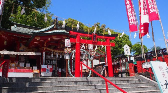 九州旅行 青春18きっぷ㉓ 最終日!熊本城稲荷神社&山崎菅原神社を参拝した後、阿蘇くまもと空港へ
