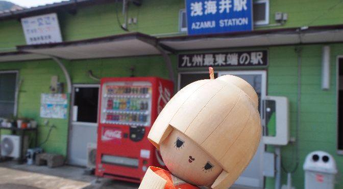 佐伯駅から特急にちりんでワープしつつ延岡駅へ!青春18きっぷで九州旅行⑮