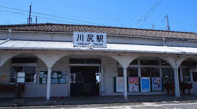 九州旅行 青春18きっぷ㉑ 八代駅から熊本駅へ!鹿児島本線で移動する(三角線にも寄り道)