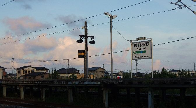 【駅舎探索】代行バス時代の陸前小野駅の記録&マンホール