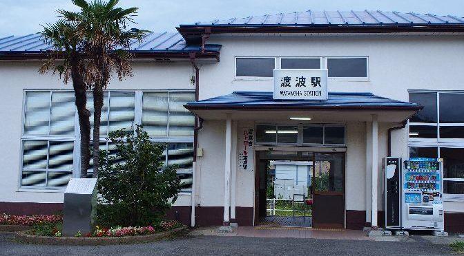 宮城&福島の旅 青春18きっぷ③女川を出発し相馬駅へ!渡波駅から万石橋も行ったよ