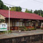 宮城&福島の旅 青春18きっぷ⑤常磐線(いわき~富岡駅間)途中下車しまくりの旅