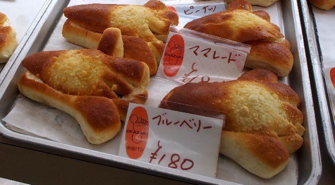 宮城&福島の旅 青春18きっぷ⑦ 水虫パンを買って埼玉に帰る