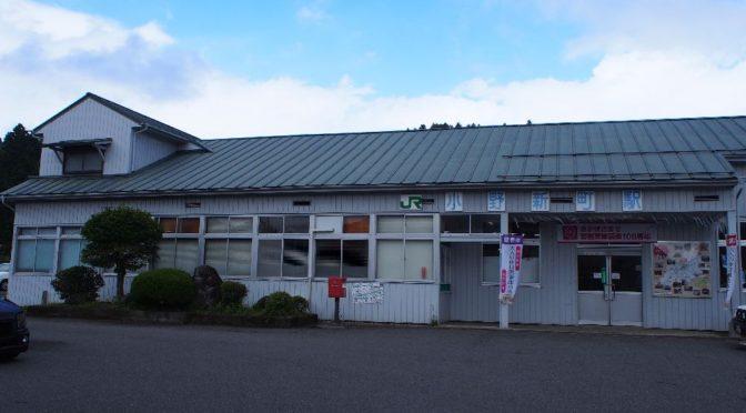 戦後改築した木造駅舎が今なお残る‥小野新町駅(福島県・磐越東線)を駅舎探索