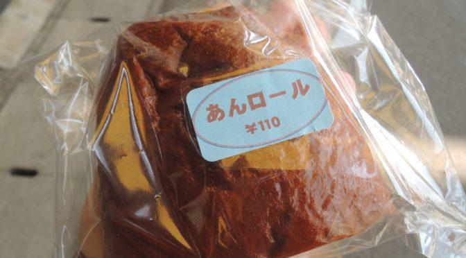 阿波池田駅を散策!青色で小宇宙を感じさせるあんパンに出会う
