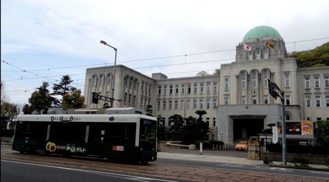 いよてつ市内電車「松山市駅&県庁前」の動画です