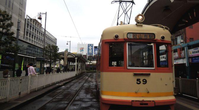 松山市駅前
