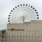 松山市駅の周辺散策~いよてつ高島屋の観覧車&銀天街