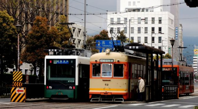 いよてつ市内電車・県庁前停留所&愛媛県庁を訪ねる