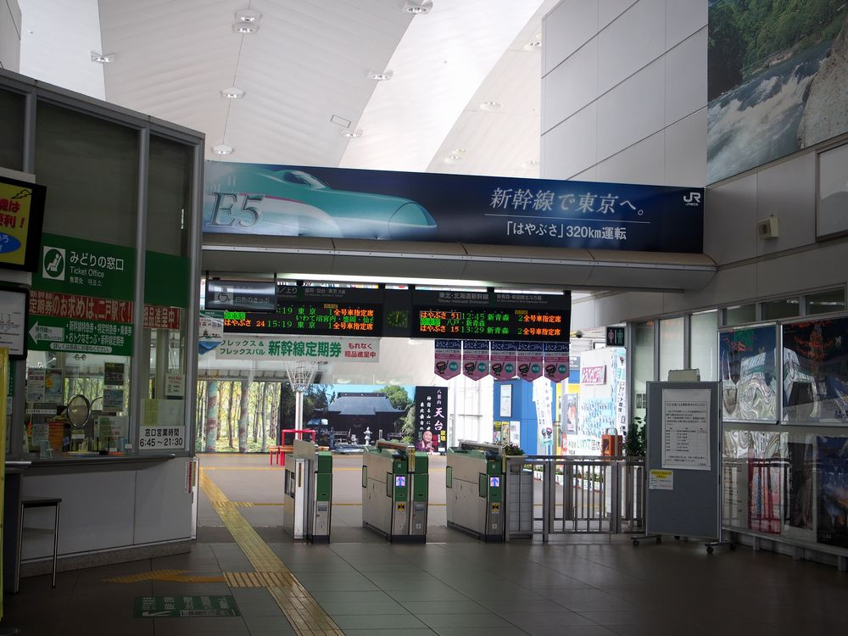 二戸駅_東北新幹線
