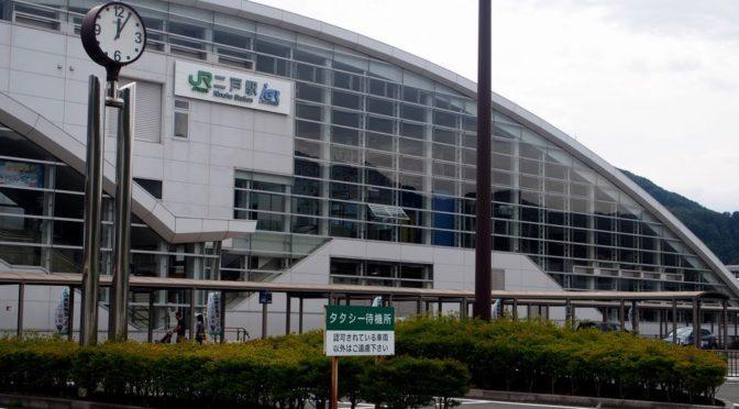 上野駅から新幹線で約2時間半!二戸駅の駅舎探索つづき