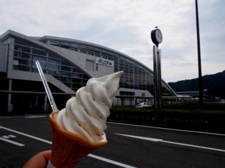 二戸駅_ソフトクリーム