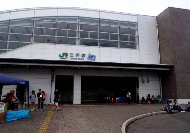 二戸駅_東口