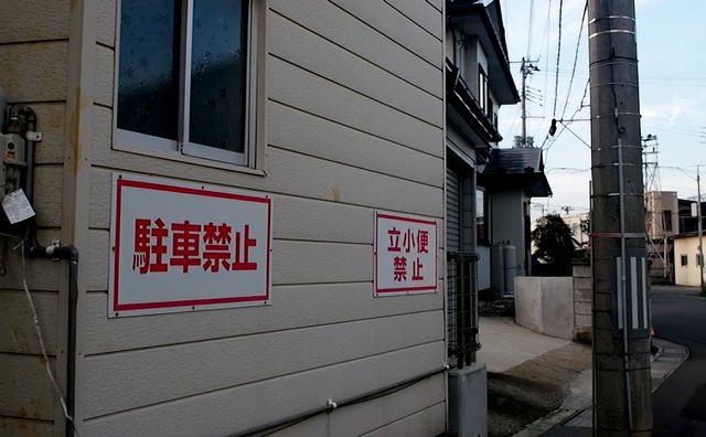 白銀駅_散策