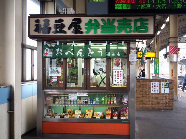 郡山駅_福豆屋