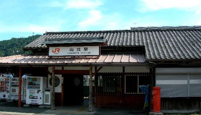 ここが神奈川だと…?山北駅で絶句するの巻【御殿場線の無人駅】