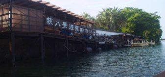 【画像多め】萩八景遊覧船に乗って萩城下町を観光をしたときの話