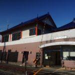市川大門駅(身延線)。日本離れしたエキゾチックな駅舎を探索