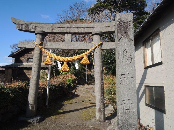 九十九島の八島神社