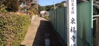 泉福寺洞窟(長崎県佐世保市)へ。世界最古級の土器が発掘された国指定史跡