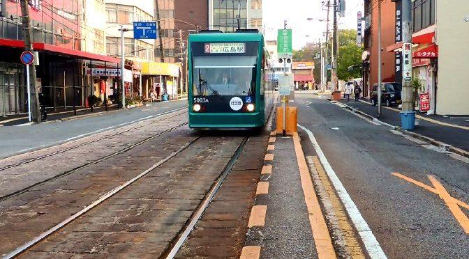路面電車大好き!広島電鉄の的場町駅を訪ねる