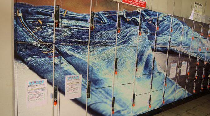 児島駅のジーンズ推しが面白い。ジーンズストリート観光の最寄り駅