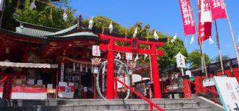 熊本城稲荷神社&山崎菅原神社を参拝後、阿蘇くまもと空港へ‥青春18きっぷで九州旅行㉓