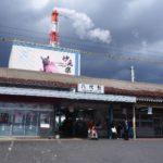 宮崎県から熊本県へ‥高速バス「B&Sみやざき」で八代へワープ!青春18きっぷで九州旅行⑲~⑳